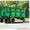 Машина для внесения твердых органических удобрений МТУ-18 #428208