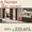 Химчистка мягкой мебели и ковровых покрытий (ковров и ковролина)  #1376014