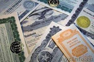 Покупаем акции дорого оао ростелеком алроса газпром сбербанк михайловский гок - Изображение #1, Объявление #732038
