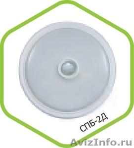 Светильник светодиодный СПБ-2Д 20Вт 230В 4000К 1400лм 300мм с датчиком - Изображение #1, Объявление #1458833