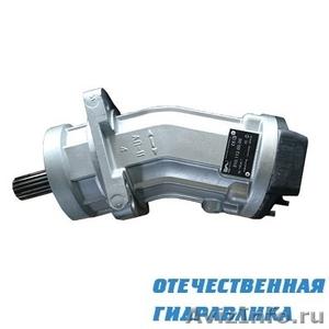 Гидромотор,Гидронасос серии 310.112 - Изображение #1, Объявление #1483246