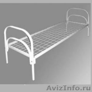 Кровати металлические для казарм, кровати трёхъярусные для рабочих, кровати опт - Изображение #2, Объявление #1478876