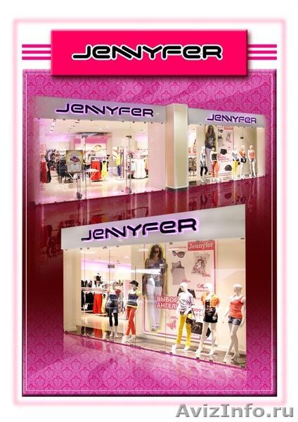 Jennyfer Магазин Одежды