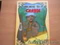 Детскую литературу