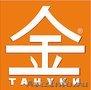 Скидки в ТАНУКИ - японский ресторана