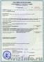 Курский Сертификационный Брокер т.+7(4712)54-33-33