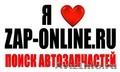 Автозапчасти на иномарки на сайте zap-online.ru