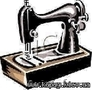 ремонт швейных машин..................................................