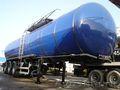 Продам Технику для перевозки наливных грузов