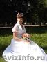 Продаю свадебное платье Р-Р 46-50