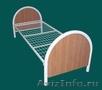 Кровати одноярусные для больницы, кровати двухъярусные для строителей - Изображение #3, Объявление #689284