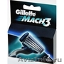 Продажа Gillette оптом
