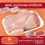 Мясокомбинат предлагает: