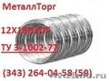Проволока нержавеющая ,  проволока пружинная сталь 12Х18Н10Т по ТУ , проз. ИЖсталь