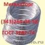Проволока вязальная ,  в наличии на складе от 0,  5 мм до 6мм ГОСТ 3282-74