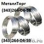 Проволока ,  сталь 60С2А ,  проволока пружинная в наличии МЕТАЛЛТОРГ