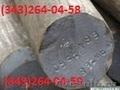 Круг ( Пруток ) сталь 35ХГСА,  шестигранник 35ХГСА в наличии на складе МЕТАЛЛТОРГ