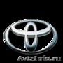 Запчасти новые оригинальные  Toyota Тойота в Омске доставка в регионы. Курск.