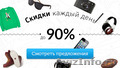 оказываем помощь в поиске,  покупке и доставке c ebay