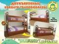Двухъярусная кровать Карина. Скидка-30% Натуральное дерево. В наличии, Объявление #1304487