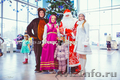 Дед Мороз и Снегурочка в Курске на дом