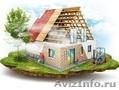 Строительство.Монтаж/Демонтаж, Объявление #1620298