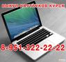 BblKУП ноутбуков Б/У в Курске | лучшая цена | Выезд на место