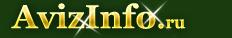 сдам 1-комнатную квартиру в центре Курска в Курске, сдам, сниму, квартиры в Курске - 1000934, kursk.avizinfo.ru